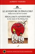 Le Avventure di Pinocchio nella Terra del Sol Levante