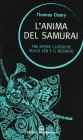 L'Anima del Samurai Thomas Cleary