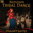 Bedouin Tribal Dance - CD