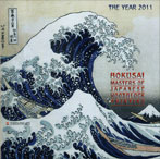 Calendario Hokusai Masters of Japanese Woodblock Printing - 2011