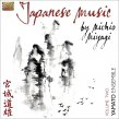Japanese Music Vol. 2