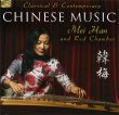 Classical & Contemporary Chinese Music Mei Han