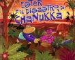 Ester e il Disastro di Chanukkà - Libro di Jane Sutton, Andy Rowland