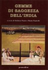 Gemme di Saggezza dell'India