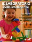Il Laboratorio delle Intelligenze Claire Gordon Lynn Huggins-Cooper