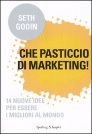 Che Pasticcio di Marketing