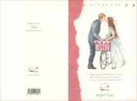Romantic Card - Bacio