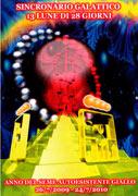 Sincronario Galattico - 13 Lune di 28 giorni - Nuovo Sincronario Maya 2009/10