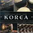 Traditional Music from Korea Chung Woong Korean Traditional Music Ensemble