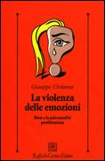 La Violenza delle Emozioni