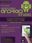 Videocorso Android Studio - Volume 4 eBook