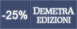 Sconto 25% Demetra