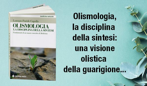 Olismologia