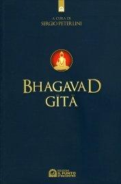 BHAGAVAD GITA di Ramana
