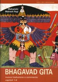 BHAGAVAD GITA di Maharishi Mahesh Yogi
