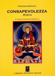 CONSAPEVOLEZZA - RIGPA di Giuseppe Baroetto