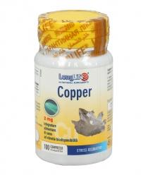 COPPER Integratore alimentare con rame. Per contrastare lo stress ossidativo
