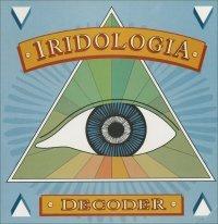 DECODER - IRIDOLOGIA