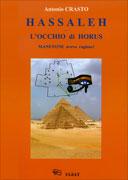 HASSALEH L'OCCHIO DI HORUS Manetone aveva ragione! di Antonio Crasto