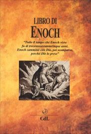 """LIBRO DI ENOCH """"Tutto il tempo che Enoch visse fu di trecentosessantacinque anni. Enoch camminò con Dio, poi scomparve, perchè Dio lo prese"""""""