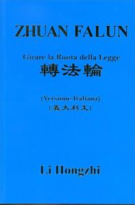 ZHUAN FALUN Girare la Ruota della Legge - Versione Italiana di Li Hongzhi