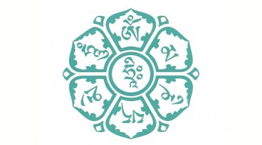 Il Mantra come strumento del pensiero